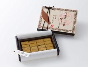 伊藤久右衛門の【ほうじ茶生チョコレート】