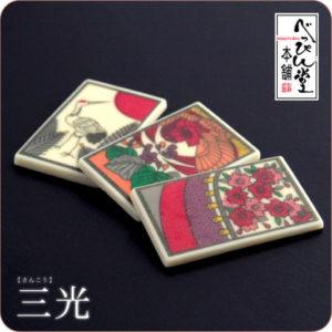マキィズのチョコレート【華歌留多】