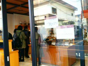 東京自由が丘の【マジドゥショコラ】はビーントゥーバーの専門店、チョコレートが秀逸