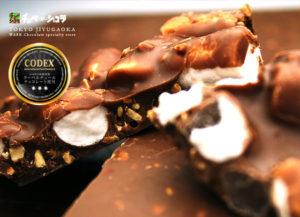 チュベドショコラの割れチョコ「ミルクマシュマロアーモンド」はたっぷりのマシュマロとアーモンドが驚くほど入っていて満足度かまたかい