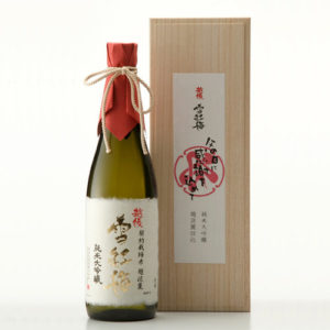 父の日のプレゼントにはメッセージが書かれた日本酒が人気です。