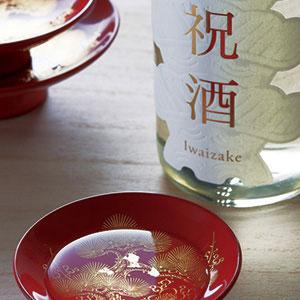 父の日のプレゼントは金箔入りの日本酒がおすすめです。
