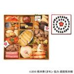 高島屋限定のくまモンが可愛い「熊本おせち」は熊本の美味しいものばかりを集めたご当地グルメのおせちです。