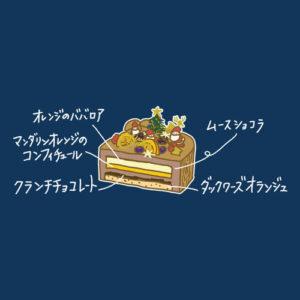 ラヴィアンレーヴのクリスマスチョコレートケーキ
