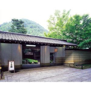 京都のしょうざんリゾートの料亭「千寿閣」