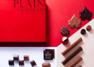 モロゾフのチョコレート「バレンタインベーシック」