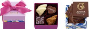モロゾフのチョコレート「アミティエ」