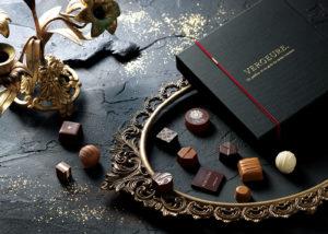 モロゾフのチョコレート「ベルジュール」
