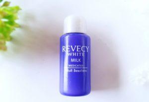 ヤクルト化粧品の【リベシィホワイト】の乳液、ホワイトミルクローションの紹介、実際に使ってみた感想と口コミです。