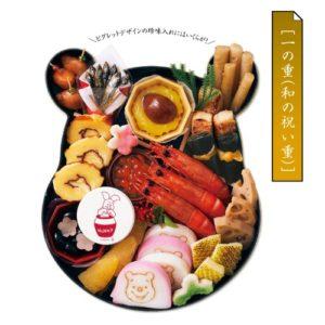ベルメゾンのディズニーおせちくまのプーさんの三段重には和のお料理が詰まった和の祝い重になっています