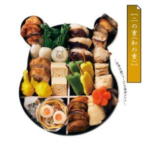 ベルメゾンのディズニーのおせちくまのプーさん三段重2の二のお重は和のお料理が詰まった和のお重です