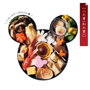 ベルメゾンのディズニーのおせち【ミッキー&ミニーの三段重】のうちの二のお重は「 洋風のお料理が盛り込まれた洋のお重です。