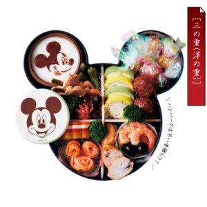 ベルメゾンのディズニーのおせち【ミッキー&ミニーの三段重】のうちの二のお重は「和の お料理が盛り込まれた和のお重です。
