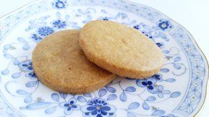 銀の森のクッキープティポワ150、冬、ウィンター缶に入っているミエル